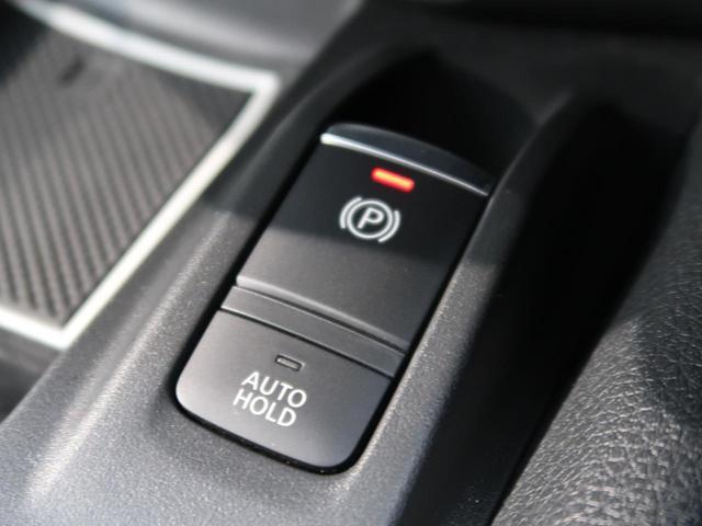 20Xi エクストリーマーX 禁煙車 純正9インチナビ 4WD アラウンドビューモニター プロパイロット エマージェンシーブレーキ デュアルエアコン 全席シートヒーター パワーバックドア 電動パーキングブレーキ(10枚目)