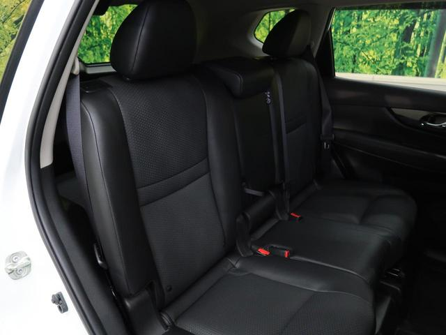 20Xi エクストリーマーX 禁煙車 純正9インチナビ 4WD アラウンドビューモニター プロパイロット エマージェンシーブレーキ デュアルエアコン 全席シートヒーター パワーバックドア 電動パーキングブレーキ(13枚目)
