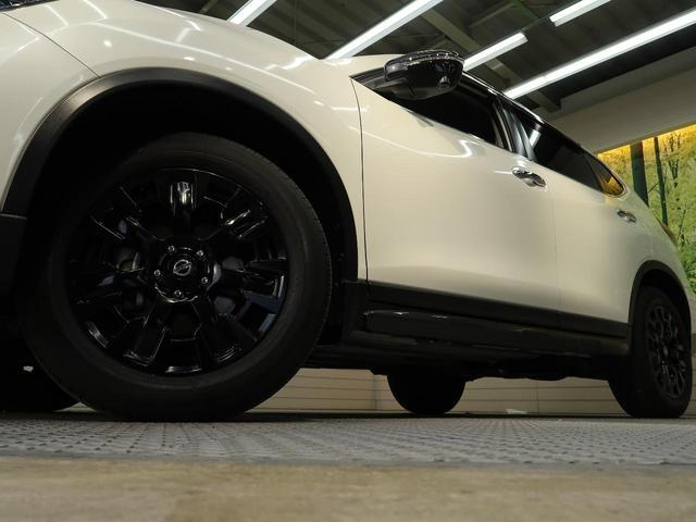 20Xi エクストリーマーX 禁煙車 純正9インチナビ 4WD アラウンドビューモニター プロパイロット エマージェンシーブレーキ デュアルエアコン 全席シートヒーター パワーバックドア 電動パーキングブレーキ(17枚目)