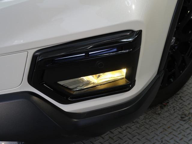 20Xi エクストリーマーX 禁煙車 純正9インチナビ 4WD アラウンドビューモニター プロパイロット エマージェンシーブレーキ デュアルエアコン 全席シートヒーター パワーバックドア 電動パーキングブレーキ(21枚目)
