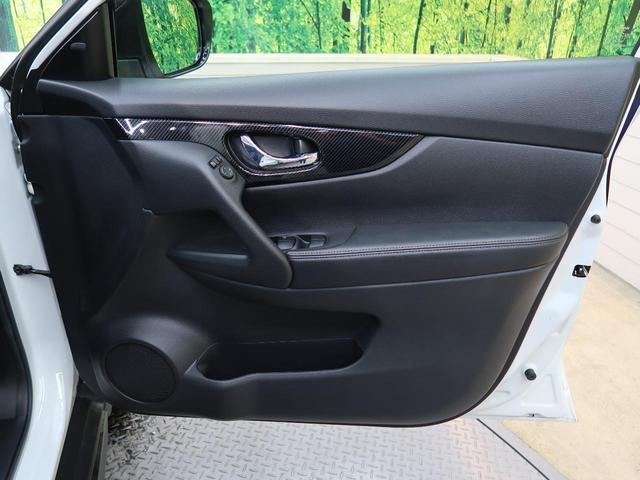 20Xi エクストリーマーX 禁煙車 純正9インチナビ 4WD アラウンドビューモニター プロパイロット エマージェンシーブレーキ デュアルエアコン 全席シートヒーター パワーバックドア 電動パーキングブレーキ(23枚目)