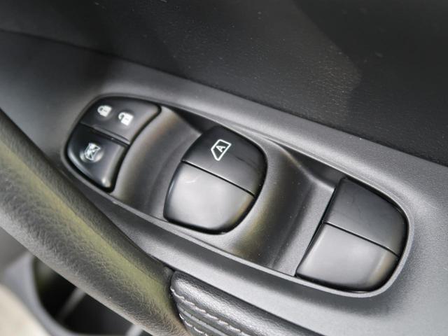 20Xi エクストリーマーX 禁煙車 純正9インチナビ 4WD アラウンドビューモニター プロパイロット エマージェンシーブレーキ デュアルエアコン 全席シートヒーター パワーバックドア 電動パーキングブレーキ(24枚目)