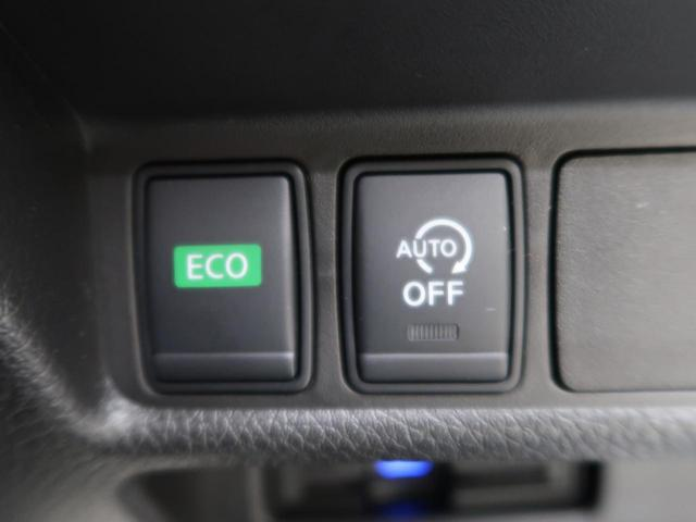 20Xi エクストリーマーX 禁煙車 純正9インチナビ 4WD アラウンドビューモニター プロパイロット エマージェンシーブレーキ デュアルエアコン 全席シートヒーター パワーバックドア 電動パーキングブレーキ(28枚目)