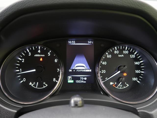 20Xi エクストリーマーX 禁煙車 純正9インチナビ 4WD アラウンドビューモニター プロパイロット エマージェンシーブレーキ デュアルエアコン 全席シートヒーター パワーバックドア 電動パーキングブレーキ(29枚目)