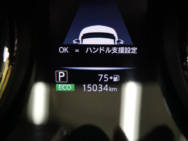 20Xi エクストリーマーX 禁煙車 純正9インチナビ 4WD アラウンドビューモニター プロパイロット エマージェンシーブレーキ デュアルエアコン 全席シートヒーター パワーバックドア 電動パーキングブレーキ(30枚目)