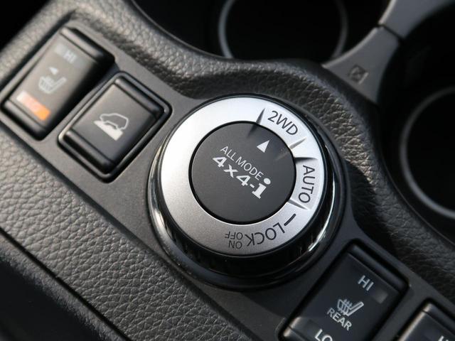 20Xi エクストリーマーX 禁煙車 純正9インチナビ 4WD アラウンドビューモニター プロパイロット エマージェンシーブレーキ デュアルエアコン 全席シートヒーター パワーバックドア 電動パーキングブレーキ(32枚目)