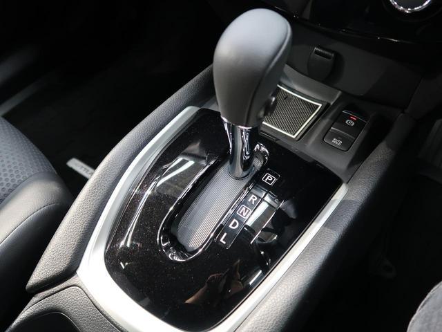 20Xi エクストリーマーX 禁煙車 純正9インチナビ 4WD アラウンドビューモニター プロパイロット エマージェンシーブレーキ デュアルエアコン 全席シートヒーター パワーバックドア 電動パーキングブレーキ(33枚目)