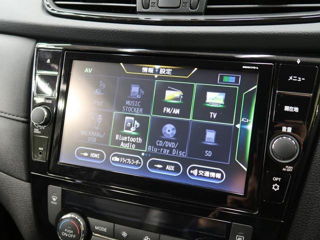 20Xi エクストリーマーX 禁煙車 純正9インチナビ 4WD アラウンドビューモニター プロパイロット エマージェンシーブレーキ デュアルエアコン 全席シートヒーター パワーバックドア 電動パーキングブレーキ(35枚目)