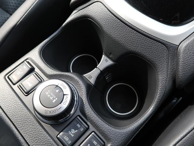 20Xi エクストリーマーX 禁煙車 純正9インチナビ 4WD アラウンドビューモニター プロパイロット エマージェンシーブレーキ デュアルエアコン 全席シートヒーター パワーバックドア 電動パーキングブレーキ(36枚目)