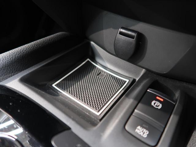 20Xi エクストリーマーX 禁煙車 純正9インチナビ 4WD アラウンドビューモニター プロパイロット エマージェンシーブレーキ デュアルエアコン 全席シートヒーター パワーバックドア 電動パーキングブレーキ(37枚目)