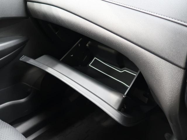20Xi エクストリーマーX 禁煙車 純正9インチナビ 4WD アラウンドビューモニター プロパイロット エマージェンシーブレーキ デュアルエアコン 全席シートヒーター パワーバックドア 電動パーキングブレーキ(38枚目)