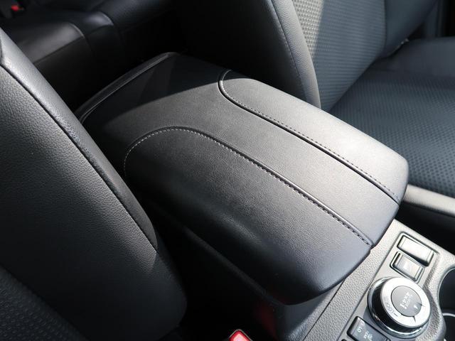 20Xi エクストリーマーX 禁煙車 純正9インチナビ 4WD アラウンドビューモニター プロパイロット エマージェンシーブレーキ デュアルエアコン 全席シートヒーター パワーバックドア 電動パーキングブレーキ(39枚目)