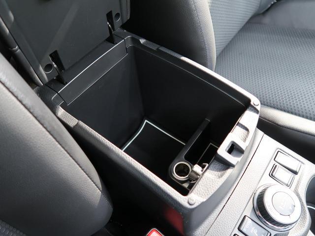 20Xi エクストリーマーX 禁煙車 純正9インチナビ 4WD アラウンドビューモニター プロパイロット エマージェンシーブレーキ デュアルエアコン 全席シートヒーター パワーバックドア 電動パーキングブレーキ(40枚目)