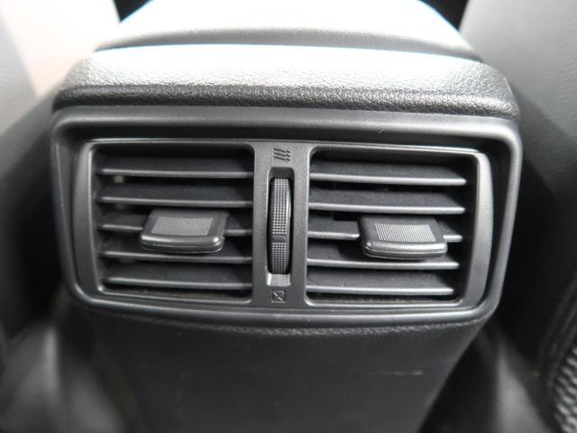 20Xi エクストリーマーX 禁煙車 純正9インチナビ 4WD アラウンドビューモニター プロパイロット エマージェンシーブレーキ デュアルエアコン 全席シートヒーター パワーバックドア 電動パーキングブレーキ(43枚目)