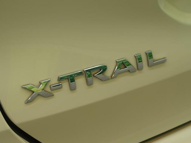 20Xi エクストリーマーX 禁煙車 純正9インチナビ 4WD アラウンドビューモニター プロパイロット エマージェンシーブレーキ デュアルエアコン 全席シートヒーター パワーバックドア 電動パーキングブレーキ(53枚目)