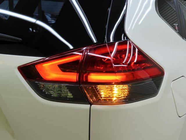 20Xi エクストリーマーX 禁煙車 純正9インチナビ 4WD アラウンドビューモニター プロパイロット エマージェンシーブレーキ デュアルエアコン 全席シートヒーター パワーバックドア 電動パーキングブレーキ(54枚目)