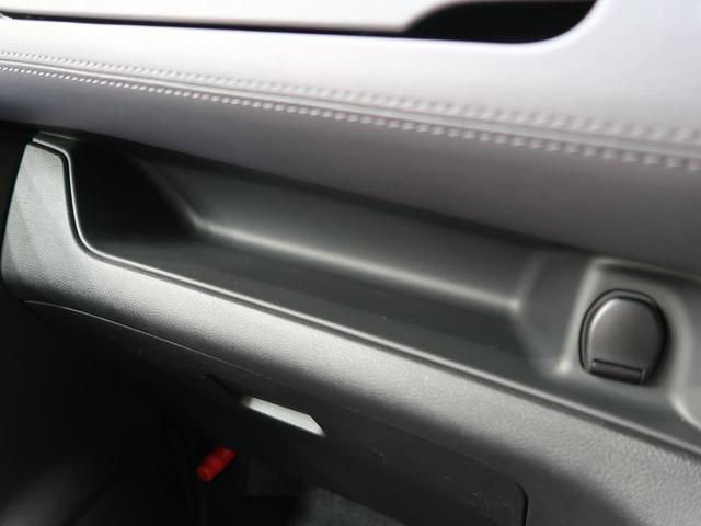 ハイウェイスターV 登録済未使用車 ハンズフリー両側パワスラ プロパイロット 衝突被害軽減ブレーキ アラウンドビューモニター 後席オートエアコン LEDヘッド&フォグ 純正16インチアルミ スマートキー&プッシュスタート(39枚目)
