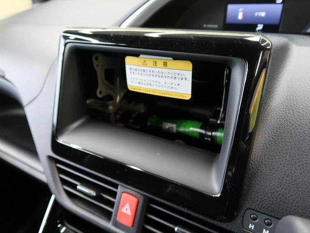 ZS 煌III 特別仕様車 登録済未使用車 両側パワスラ 衝突被害軽減ブレーキ レーンアシスト オートハイビーム アイドリングストップ 両側パワスラ 充電用USB端子 スマートキー LEDヘッド&フォグ(3枚目)