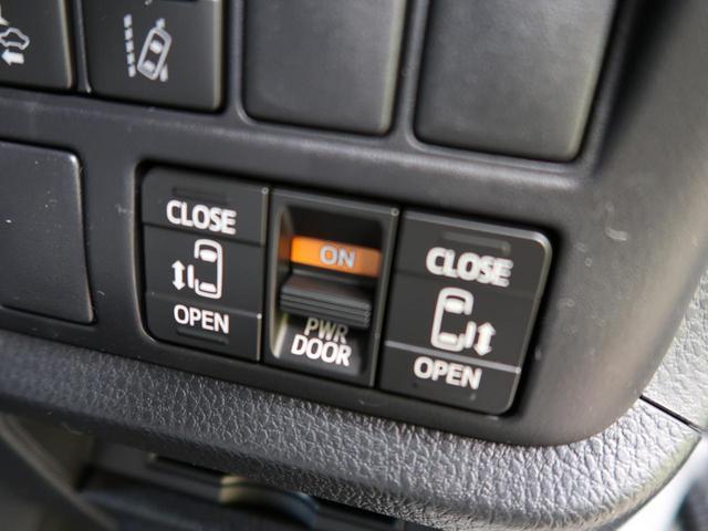 ZS 煌III 特別仕様車 登録済未使用車 両側パワスラ 衝突被害軽減ブレーキ レーンアシスト オートハイビーム アイドリングストップ 両側パワスラ 充電用USB端子 スマートキー LEDヘッド&フォグ(4枚目)