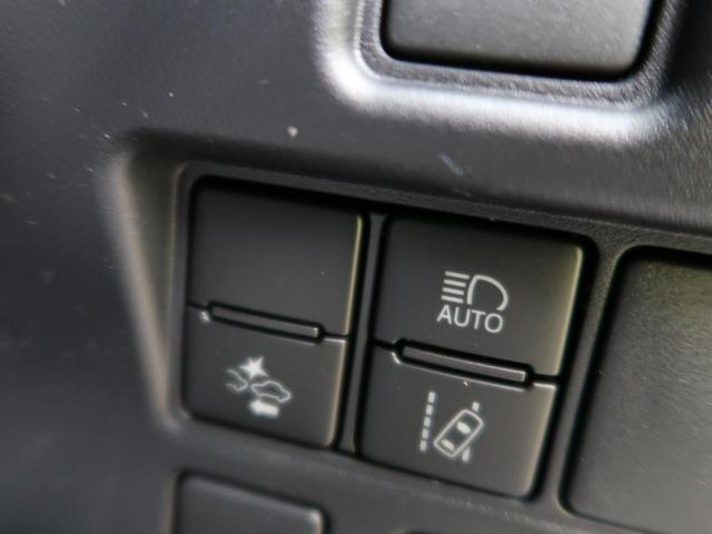 ZS 煌III 特別仕様車 登録済未使用車 両側パワスラ 衝突被害軽減ブレーキ レーンアシスト オートハイビーム アイドリングストップ 両側パワスラ 充電用USB端子 スマートキー LEDヘッド&フォグ(5枚目)
