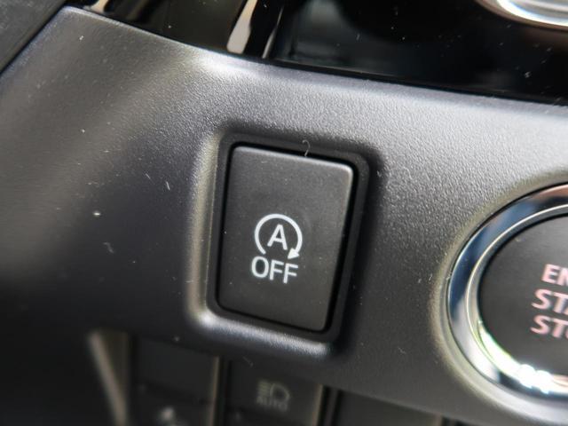ZS 煌III 特別仕様車 登録済未使用車 両側パワスラ 衝突被害軽減ブレーキ レーンアシスト オートハイビーム アイドリングストップ 両側パワスラ 充電用USB端子 スマートキー LEDヘッド&フォグ(6枚目)