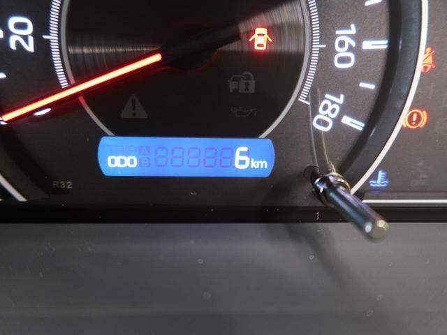 ZS 煌III 特別仕様車 登録済未使用車 両側パワスラ 衝突被害軽減ブレーキ レーンアシスト オートハイビーム アイドリングストップ 両側パワスラ 充電用USB端子 スマートキー LEDヘッド&フォグ(21枚目)