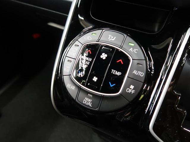 ZS 煌III 特別仕様車 登録済未使用車 両側パワスラ 衝突被害軽減ブレーキ レーンアシスト オートハイビーム アイドリングストップ 両側パワスラ 充電用USB端子 スマートキー LEDヘッド&フォグ(28枚目)