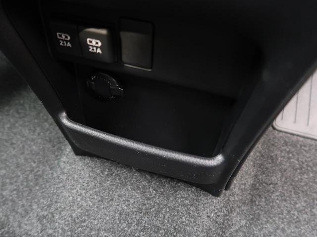 ZS 煌III 特別仕様車 登録済未使用車 両側パワスラ 衝突被害軽減ブレーキ レーンアシスト オートハイビーム アイドリングストップ 両側パワスラ 充電用USB端子 スマートキー LEDヘッド&フォグ(30枚目)