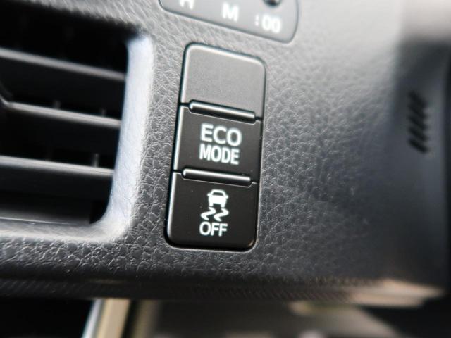 ZS 煌III 特別仕様車 登録済未使用車 両側パワスラ 衝突被害軽減ブレーキ レーンアシスト オートハイビーム アイドリングストップ 両側パワスラ 充電用USB端子 スマートキー LEDヘッド&フォグ(32枚目)