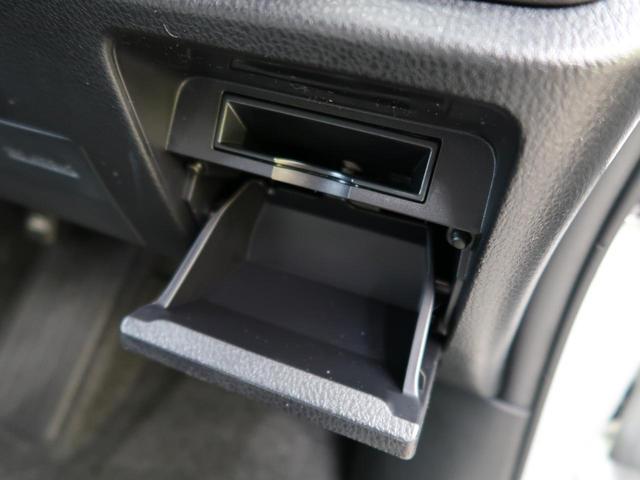 ZS 煌III 特別仕様車 登録済未使用車 両側パワスラ 衝突被害軽減ブレーキ レーンアシスト オートハイビーム アイドリングストップ 両側パワスラ 充電用USB端子 スマートキー LEDヘッド&フォグ(33枚目)