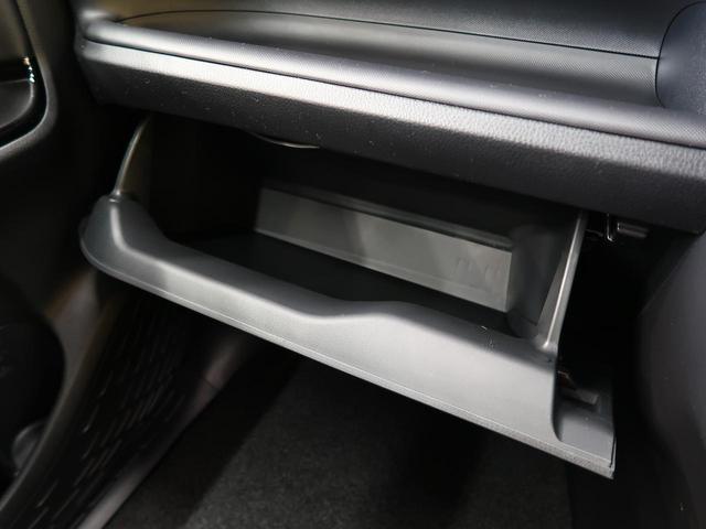 ZS 煌III 特別仕様車 登録済未使用車 両側パワスラ 衝突被害軽減ブレーキ レーンアシスト オートハイビーム アイドリングストップ 両側パワスラ 充電用USB端子 スマートキー LEDヘッド&フォグ(38枚目)