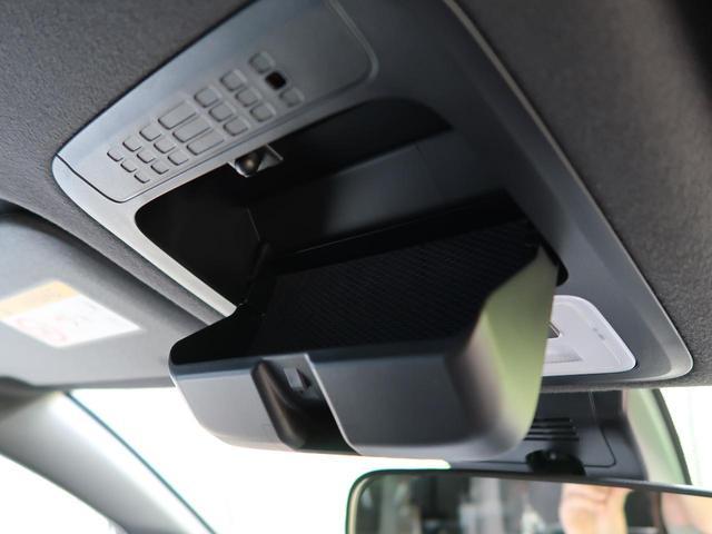 ZS 煌III 特別仕様車 登録済未使用車 両側パワスラ 衝突被害軽減ブレーキ レーンアシスト オートハイビーム アイドリングストップ 両側パワスラ 充電用USB端子 スマートキー LEDヘッド&フォグ(39枚目)