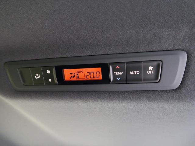ZS 煌III 特別仕様車 登録済未使用車 両側パワスラ 衝突被害軽減ブレーキ レーンアシスト オートハイビーム アイドリングストップ 両側パワスラ 充電用USB端子 スマートキー LEDヘッド&フォグ(45枚目)