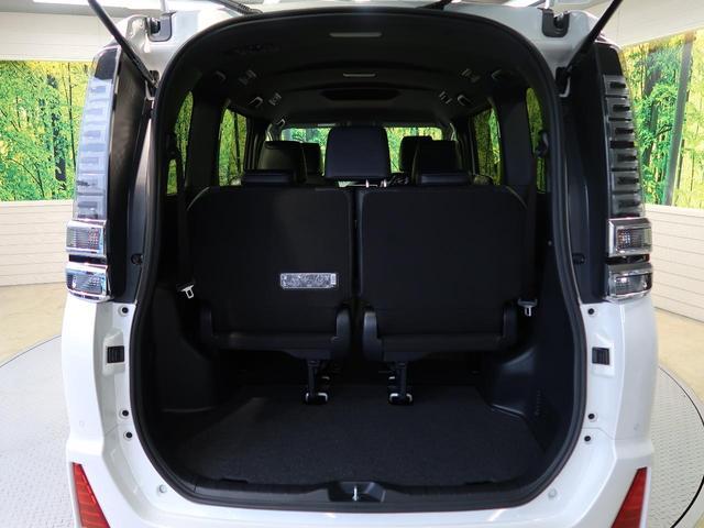 ZS 煌III 特別仕様車 登録済未使用車 両側パワスラ 衝突被害軽減ブレーキ レーンアシスト オートハイビーム アイドリングストップ 両側パワスラ 充電用USB端子 スマートキー LEDヘッド&フォグ(46枚目)