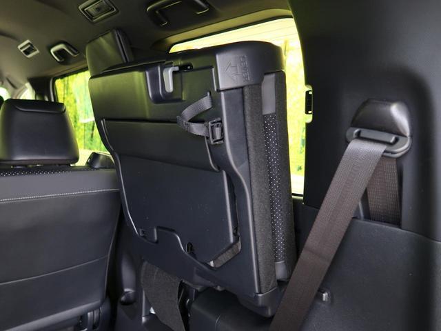 ZS 煌III 特別仕様車 登録済未使用車 両側パワスラ 衝突被害軽減ブレーキ レーンアシスト オートハイビーム アイドリングストップ 両側パワスラ 充電用USB端子 スマートキー LEDヘッド&フォグ(47枚目)