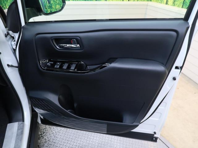 ZS 煌III 特別仕様車 登録済未使用車 両側パワスラ 衝突被害軽減ブレーキ レーンアシスト オートハイビーム アイドリングストップ 両側パワスラ 充電用USB端子 スマートキー LEDヘッド&フォグ(48枚目)