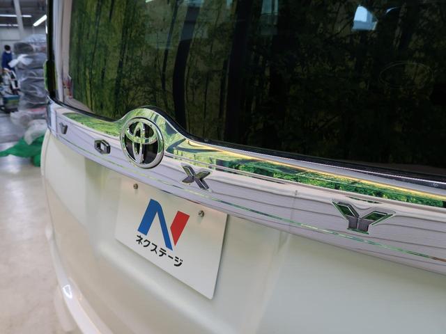 ZS 煌III 特別仕様車 登録済未使用車 両側パワスラ 衝突被害軽減ブレーキ レーンアシスト オートハイビーム アイドリングストップ 両側パワスラ 充電用USB端子 スマートキー LEDヘッド&フォグ(57枚目)