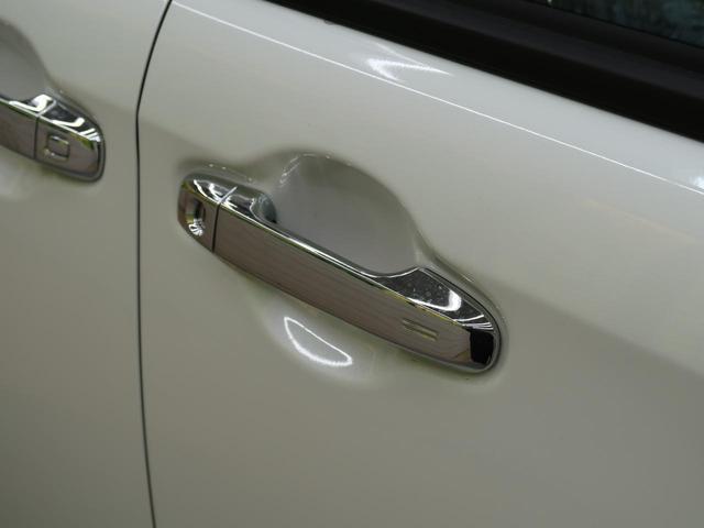 ZS 煌III 特別仕様車 登録済未使用車 両側パワスラ 衝突被害軽減ブレーキ レーンアシスト オートハイビーム アイドリングストップ 両側パワスラ 充電用USB端子 スマートキー LEDヘッド&フォグ(59枚目)