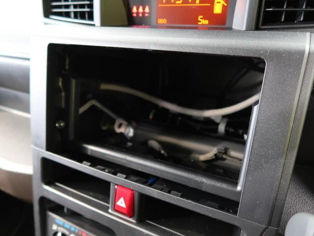 X 登録済未使用車 電動スライド 衝突被害軽減ブレーキ レーンアシスト オートハイビーム オートライト クリアランスソナー 後席サンシェード ステアリングスイッチ(3枚目)