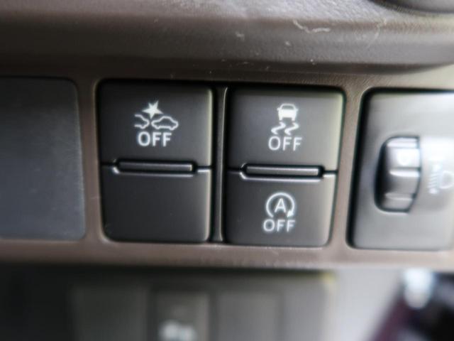 X 登録済未使用車 電動スライド 衝突被害軽減ブレーキ レーンアシスト オートハイビーム オートライト クリアランスソナー 後席サンシェード ステアリングスイッチ(5枚目)