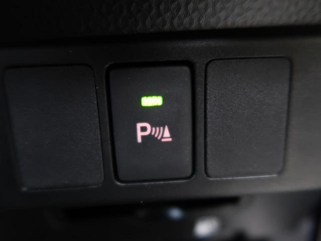 X 登録済未使用車 電動スライド 衝突被害軽減ブレーキ レーンアシスト オートハイビーム オートライト クリアランスソナー 後席サンシェード ステアリングスイッチ(6枚目)