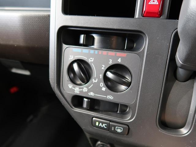 X 登録済未使用車 電動スライド 衝突被害軽減ブレーキ レーンアシスト オートハイビーム オートライト クリアランスソナー 後席サンシェード ステアリングスイッチ(9枚目)