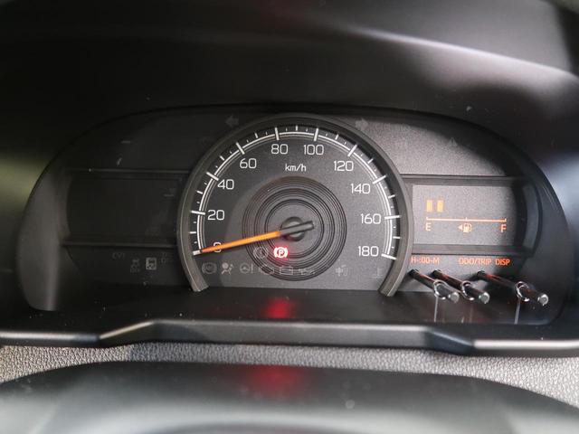 X 登録済未使用車 電動スライド 衝突被害軽減ブレーキ レーンアシスト オートハイビーム オートライト クリアランスソナー 後席サンシェード ステアリングスイッチ(19枚目)