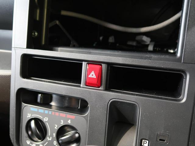 X 登録済未使用車 電動スライド 衝突被害軽減ブレーキ レーンアシスト オートハイビーム オートライト クリアランスソナー 後席サンシェード ステアリングスイッチ(26枚目)