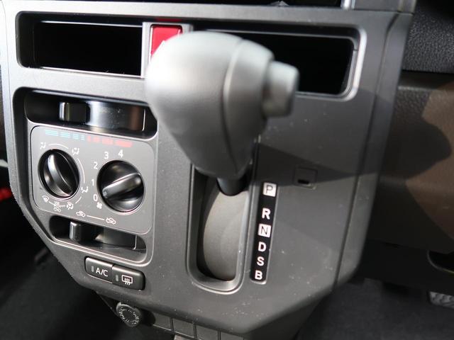 X 登録済未使用車 電動スライド 衝突被害軽減ブレーキ レーンアシスト オートハイビーム オートライト クリアランスソナー 後席サンシェード ステアリングスイッチ(27枚目)