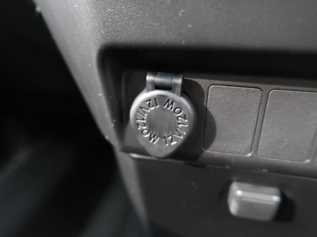 X 登録済未使用車 電動スライド 衝突被害軽減ブレーキ レーンアシスト オートハイビーム オートライト クリアランスソナー 後席サンシェード ステアリングスイッチ(28枚目)