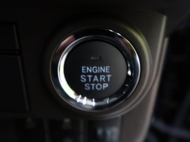 X 登録済未使用車 電動スライド 衝突被害軽減ブレーキ レーンアシスト オートハイビーム オートライト クリアランスソナー 後席サンシェード ステアリングスイッチ(30枚目)