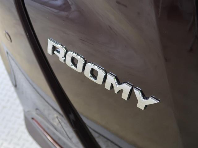 X 登録済未使用車 電動スライド 衝突被害軽減ブレーキ レーンアシスト オートハイビーム オートライト クリアランスソナー 後席サンシェード ステアリングスイッチ(48枚目)