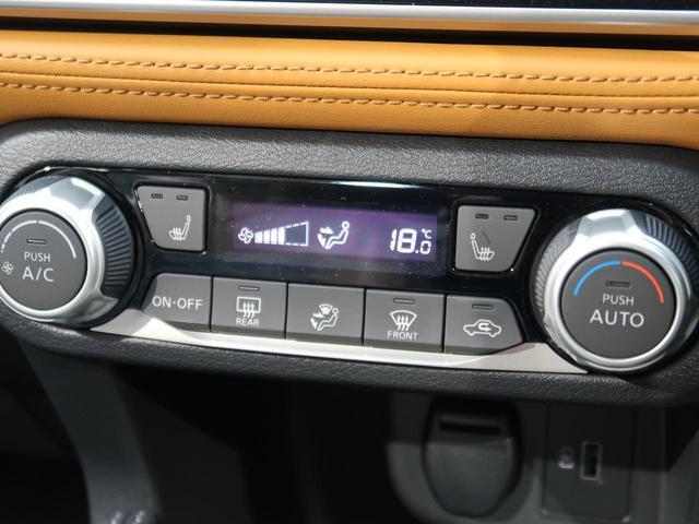 X ツートーンインテリアエディション 登録済未使用車 プロパイロット 衝突被害軽減ブレーキ レーンアシスト ステアリングヒーター LEDヘッドライト LEDフォグ 純正17インチアルミ(5枚目)