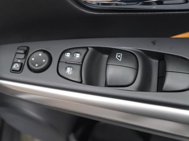 X ツートーンインテリアエディション 登録済未使用車 プロパイロット 衝突被害軽減ブレーキ レーンアシスト ステアリングヒーター LEDヘッドライト LEDフォグ 純正17インチアルミ(23枚目)